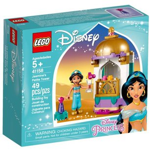 Конструктор LEGO Disney Princess 41158 Башенка Жасмин
