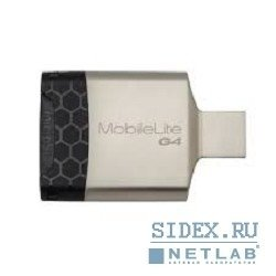 Картридер AII in 1 USB 3.0 Kingston (FCR-MLG4) (серебристо-черный)